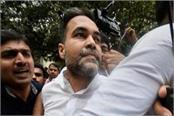 ashish pandey sent to judicial custody for 14 days