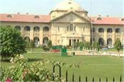 hc decision on sc st act now 6 months after the judgment will be available