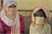 misdeed with minor in jabalpur