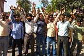 phe workers protest against govt policy