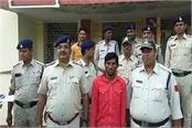 5 children of kalyugi arrested the father