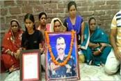 family of martyrs is wandering for a year in government hopes of financial aid