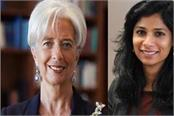 who runs the economic world it might soon be women