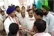 ashok tanwar started public relations campaign in panchkula