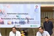 construction of  pharma park  will be around 100 acres in haryana s karnal