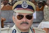 petty was caught in the thief adg of bareilly  lodged fir