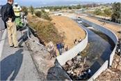 turkey 22 illegal migrants die in road accidents