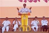 uddhav s attack on the modi government making ram temple