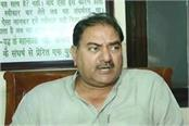 abhay chautala commented on pm rally