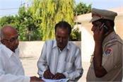 auto driver found dead in dussehra