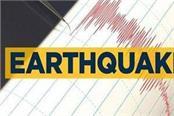 earthquake shock in russia s kamchatka peninsula