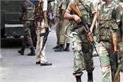 big intrusion attempt fails four terrorists robbed