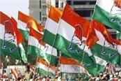 congress formed a waist nine committees for rajasthan