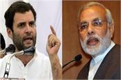assembly elections in five states are crucial for bjp and congress