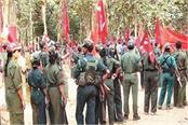 maoists can not become country s  icon
