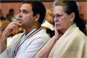 congress divya pradhan narendra modi rahul gandhi