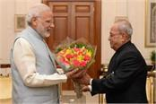 why did modi meet pranav for 2 hours