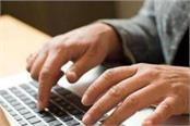 work related to unemployment allowance will be online