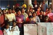 teacher protest against punjab government