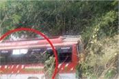 bilaspur private bus fell into a deep ditch