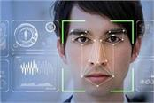 the eu plans to test an ai lie detector at border points