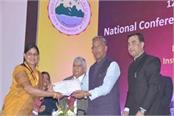 chief minister inaugurates natcon 66 in rishikesh aiims