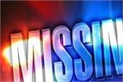 mother is missing with her 1 2 year old baby girl