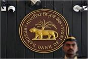 rbi canceled the registration of 31 nbfcs