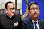 cbi scandal cvc submits report to supreme court