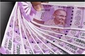 kanpur after 500 1000 rupees now the notes of 2000 rupees