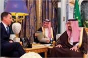 top british diplomat to presurise saudis over khashoggi killing