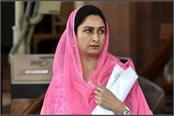 harsimrat kaur badal is the first woman cm of punjab know its truth