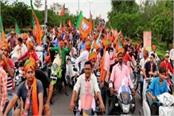 bjp s lotus message rally today rowdy workers will show black flags