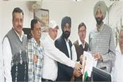 gtt dc mp demand letter district tax bar association council india