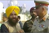 pak army chief s handshake with pro khalistan leader at kartarpur