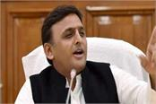 akhilesh on rbi governor resign