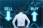 global signals and investor eyes on crude oil