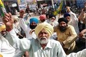 farmers protest against bank s performance