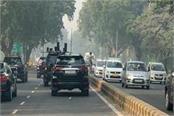 no blockage of traffic as pm modi leaves for chhattisgarh