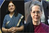 speculation sonia maneka gandhi family can be one