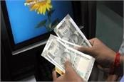 many people came to the account of double salaries