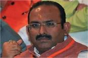 police launch probe against bjp leader