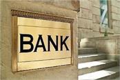 j k bank recruitment 2018