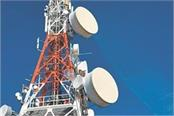 telecom companies are limiting the government