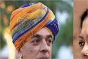 jaswant singh son to fight against vasundhara raje