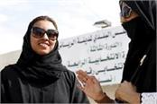 saudi women launch hashtag in protest of  mandatory abaya
