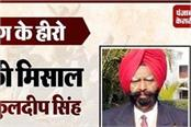 brigadier kuldeep singh chandpuri passed away