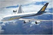tata group can buy jet airways