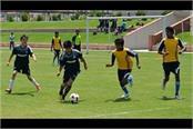 schools will learn football talents