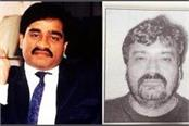 dawood aide jabir moti s extradition trial set for march 2019 in uk